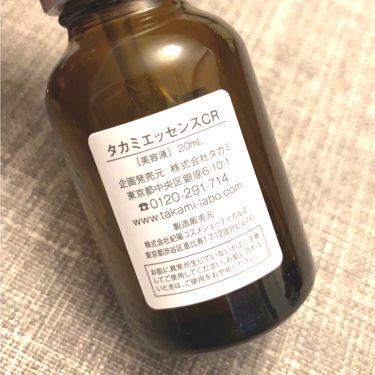 タカミエッセンスCR/タカミ/美容液を使ったクチコミ(2枚目)