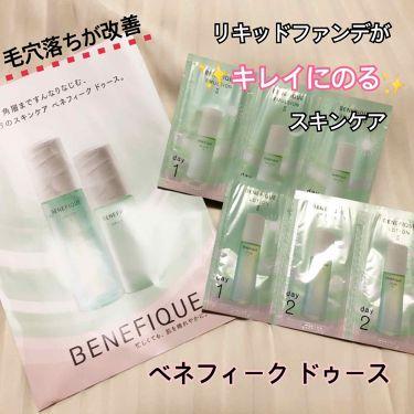 ドゥース/BENEFIQUE/化粧水を使ったクチコミ(1枚目)