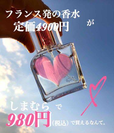 赤ねこさんの「ジャンヌ・アルテスピンキー スウィート シックスティーン オードパルファム<香水(レディース)>」を含むクチコミ