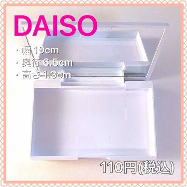 ダイソー購入品/DAISO/その他を使ったクチコミ(3枚目)
