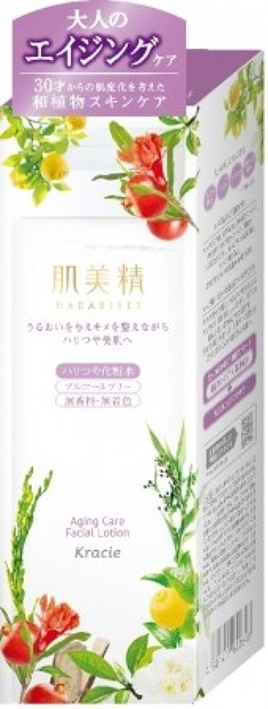 2020/3/9発売 肌美精 ハリつや化粧水