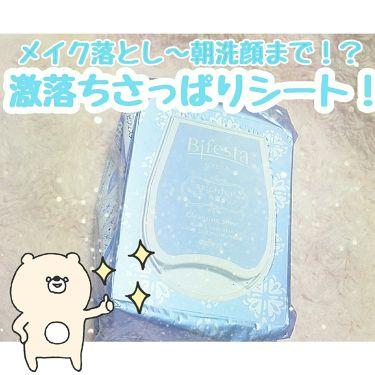 🍵 おしゅ茶 🍵さんの「ビフェスタうる落ち水クレンジング シート ブライトアップ<その他クレンジング>」を含むクチコミ