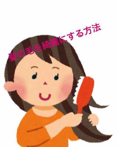 なめらかスムースケア シャンプー/コンディショナー/いち髪/シャンプー・コンディショナーを使ったクチコミ(1枚目)