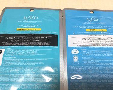 クリスタルモイスチャー アクアモイスチャー シートマスク/ALFACE+(オルフェス)/シートマスク・パックを使ったクチコミ(3枚目)