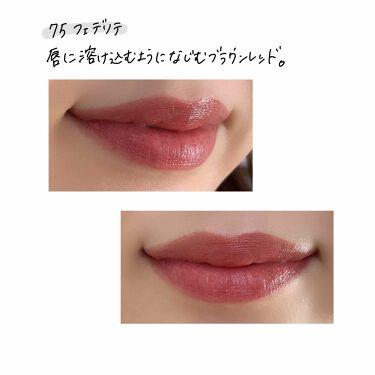ルージュ アリュール ラック/CHANEL/口紅を使ったクチコミ(5枚目)