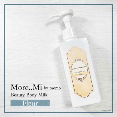 ビューティーボディミルク Fleur/More..Mi by momo/ボディミルクを使ったクチコミ(1枚目)