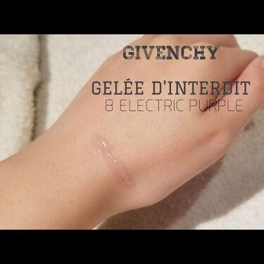 ジェリー・アンテルディ/GIVENCHY/リップグロスを使ったクチコミ(3枚目)