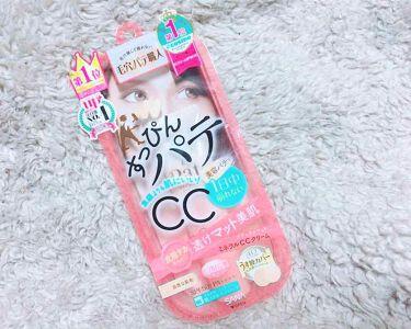 ミネラルCCクリーム NM/毛穴パテ職人/化粧下地を使ったクチコミ(1枚目)