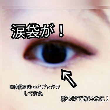 マクレール クレヨンアイシャドウ/桃谷順天館/ジェル・クリームアイシャドウを使ったクチコミ(2枚目)