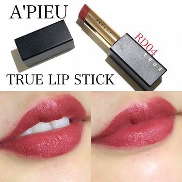 Ham🐹さんの「A'PIEU(アピュ/オピュ)トゥルーベルベットリップスティック<口紅>」を含むクチコミ