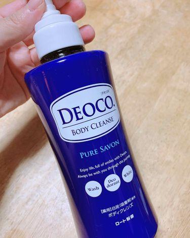薬用ボディクレンズ/DEOCO(デオコ)/ボディソープを使ったクチコミ(2枚目)