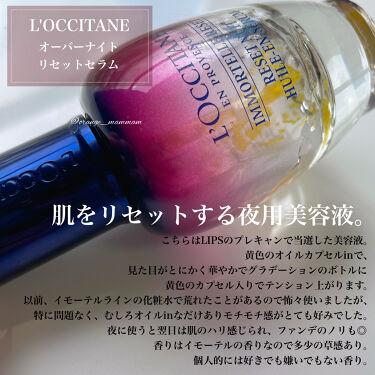 アドバンス ナイト リペア SR コンプレックス II/ESTEE LAUDER/美容液を使ったクチコミ(10枚目)