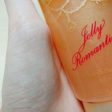 ジェリーロマンティカ OR (キンモクセイの香り)/MAJOLICA MAJORCA/アウトバストリートメントを使ったクチコミ(4枚目)