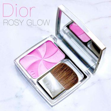 ディオールスキン ロージー グロウ/Dior/パウダーチークを使ったクチコミ(1枚目)