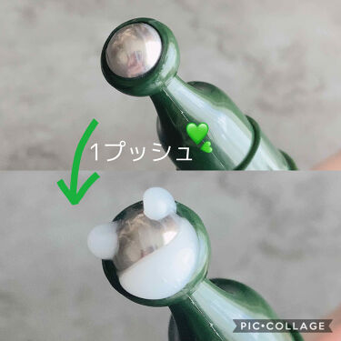 グリーンティーシード アイ&フェイスボール/innisfree/美容液を使ったクチコミ(2枚目)