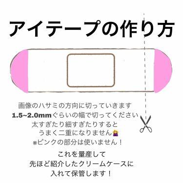 防水透明バン/DAISO/その他を使ったクチコミ(2枚目)