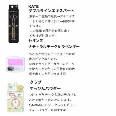 プレミアムトマト ブライトニング フィニッシャー/SKINFOOD/化粧下地を使ったクチコミ(3枚目)