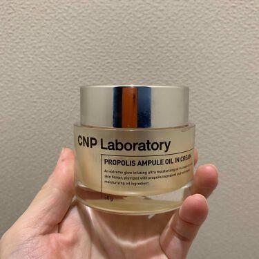 えび氏@イエベ秋 on LIPS 「#スウォッチCNPプロポリスアンプルオイルクリーム美容液で有名..」(1枚目)