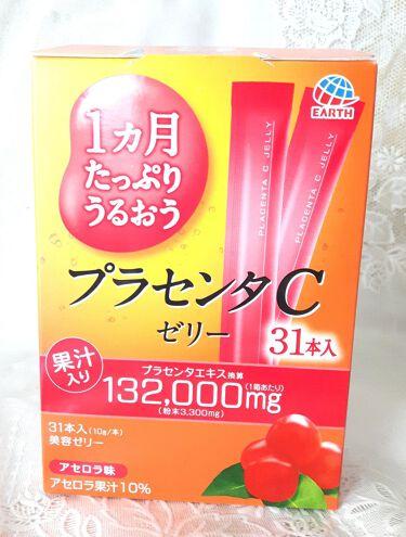 プラセンタCゼリー/アースバイオケミカル/美容サプリメントを使ったクチコミ(1枚目)