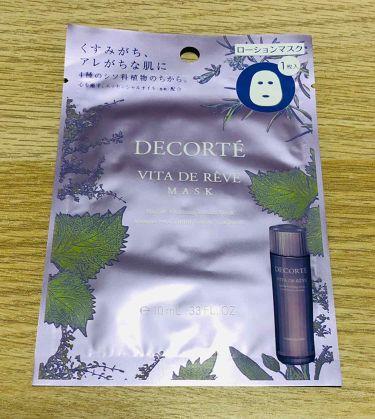 フィトチューン ハイドロ チューナー/COSME  DECORTE/化粧水を使ったクチコミ(3枚目)