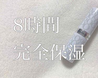 エイトアワー リップスティック/エリザベス アーデン(海外)/リップケア・リップクリームを使ったクチコミ(1枚目)