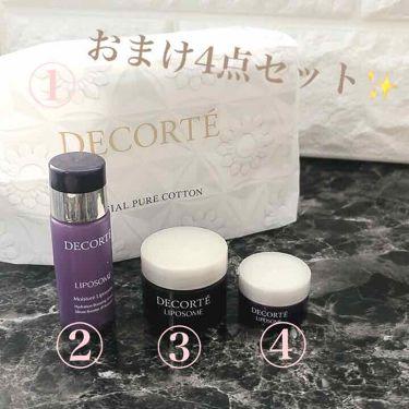 リポソーム トリートメント リキッド/COSME  DECORTE/化粧水を使ったクチコミ(2枚目)