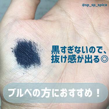 モテマスカラ ONE リフトアップ/UZU BY FLOWFUSHI/マスカラを使ったクチコミ(2枚目)