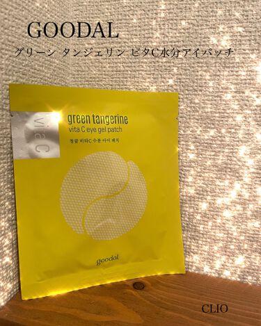 Green Tangerine Vita C Eye Gel Patch/goodal/アイケア・アイクリームを使ったクチコミ(1枚目)