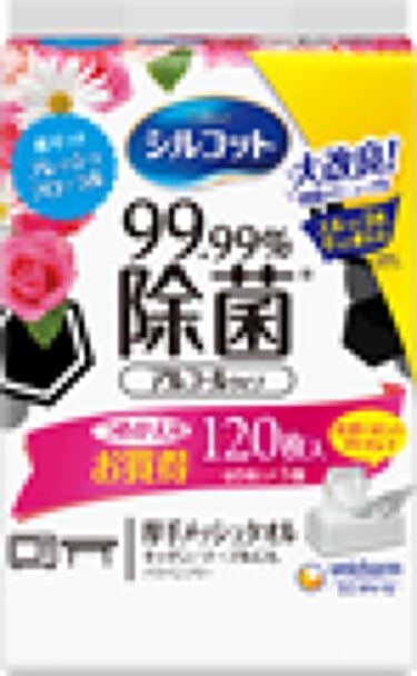 99.99%除菌ウェットティッシュ つめかえ用(香りタイプ)40枚×3パック:120枚