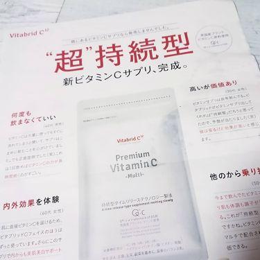 プレミアムビタミンC マルチ/ビタブリッドジャパン/健康サプリメントを使ったクチコミ(4枚目)