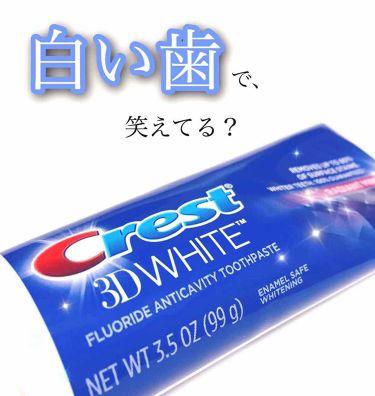 Crest 3D ホワイト/クレスト/歯磨き粉を使ったクチコミ(1枚目)