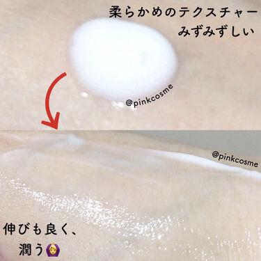 お風呂で使う うるおいミルク/ビオレu/ボディミルクを使ったクチコミ(3枚目)