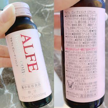 アルフェ ビューティコンク(ドリンク)/アルフェ/美肌サプリメントを使ったクチコミ(2枚目)