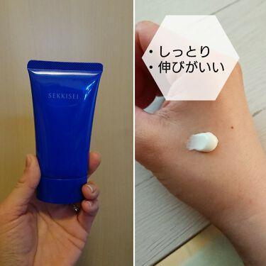 UV ディフェンス ミルク/雪肌精 クリアウェルネス/日焼け止め(顔用)を使ったクチコミ(3枚目)