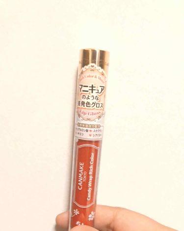 璃子さんの「キャンメイクキャンディラップリッチカラー<リップグロス>」を含むクチコミ