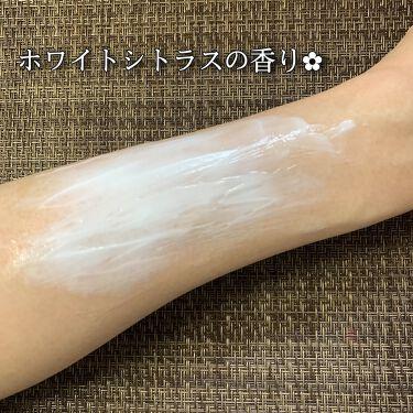 薬用ヘアリムーバルクリーム/ミュゼコスメ/除毛クリームを使ったクチコミ(3枚目)