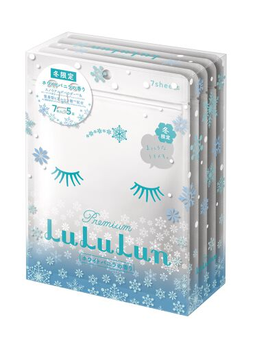 2020/11/20発売 ルルルン 冬限定 プレミアムルルルン雪(ホワイトバニラの香り)