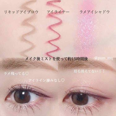 ヴィ・ヴィ 色持ちミスト/黒龍堂/ミスト状化粧水を使ったクチコミ(3枚目)