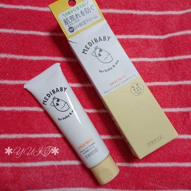 MEDIBABY 薬用UV保湿クリーム/その他/日焼け止め(ボディ用)を使ったクチコミ(2枚目)