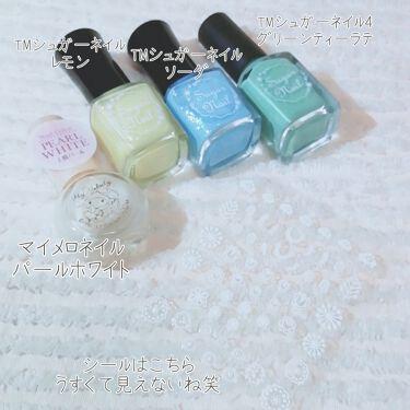 シュガーネイル(爪化粧料)/TM/マニキュアを使ったクチコミ(3枚目)