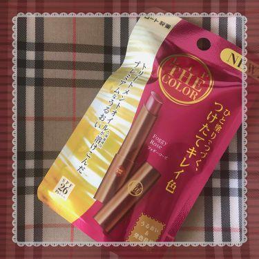 33_chanさんの「ロート製薬リップザカラー<口紅>」を含むクチコミ