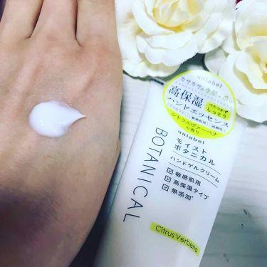 アンレーベル モイストボタニカル化粧水/unlabel/化粧水を使ったクチコミ(3枚目)
