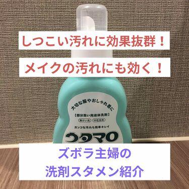 【画像付きクチコミ】こんにちは、けだまです。今回は、少し趣向を変えて、洗剤のご紹介したいと思います。我が家では、漂白剤→ブライトストロング洗剤→アリエールorNANOX柔軟剤→レノアorソフランアロマリッチこちらを基本的に使っております。すべて、赤ちゃん...