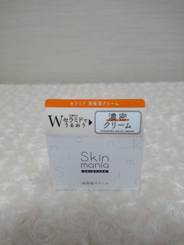 Skin mania セラミド 高保湿クリーム/スキンマニア/フェイスクリームを使ったクチコミ(3枚目)