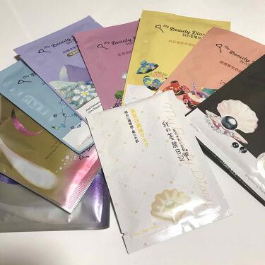 我的美麗日記(私のきれい日記) 黒真珠マスク/我的美麗日記/シートマスク・パックを使ったクチコミ(3枚目)