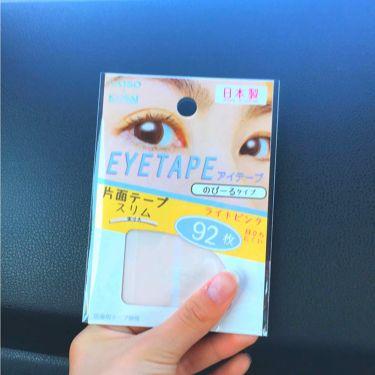 アイテープ 片面テープ/DAISO/二重まぶた用アイテムを使ったクチコミ(3枚目)