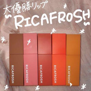 ジューシーリブティント/RICAFROSH/リップグロス by りおちゅん❤︎