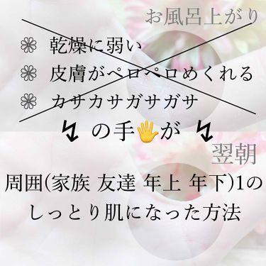 ❁ohana❁さんの「ニベアスキンミルク(しっとり)<ボディローション・ミルク>」を含むクチコミ