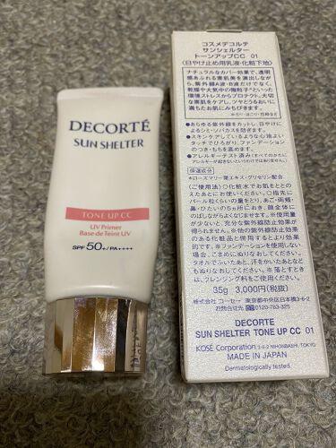 サンシェルター トーンアップCC/COSME DECORTE/CCクリームを使ったクチコミ(1枚目)