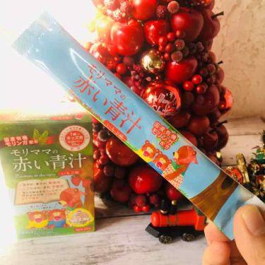 Rie_beauty on LIPS 「\息子の大好きな赤い青汁/マイナチュラモリママの赤い青汁.こち..」(2枚目)
